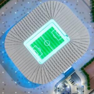 Estádio da Copa de 2022 é feito de containers